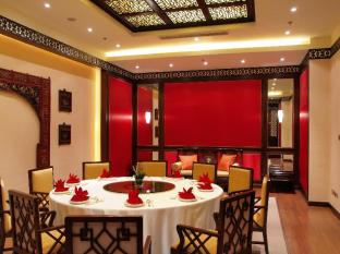 Manila Hotel Manila - Mabuhay Palace