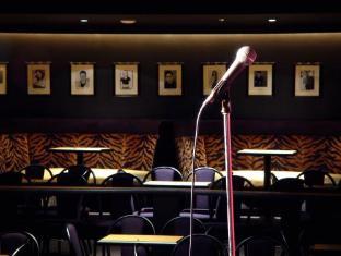 Century Plaza Hotel And Spa Vancouver - Sala de reuniones