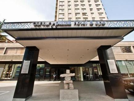 Century Plaza & Spa Hotel