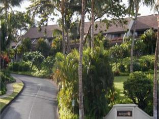 Maui Kamaole Resort by CRH - Maui Hawaii