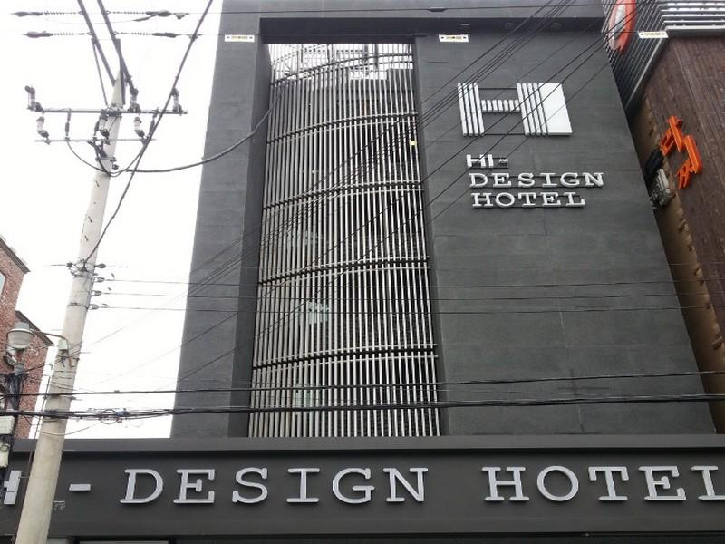 Hi Design Hotel - Hotels and Accommodation in South Korea, Asia