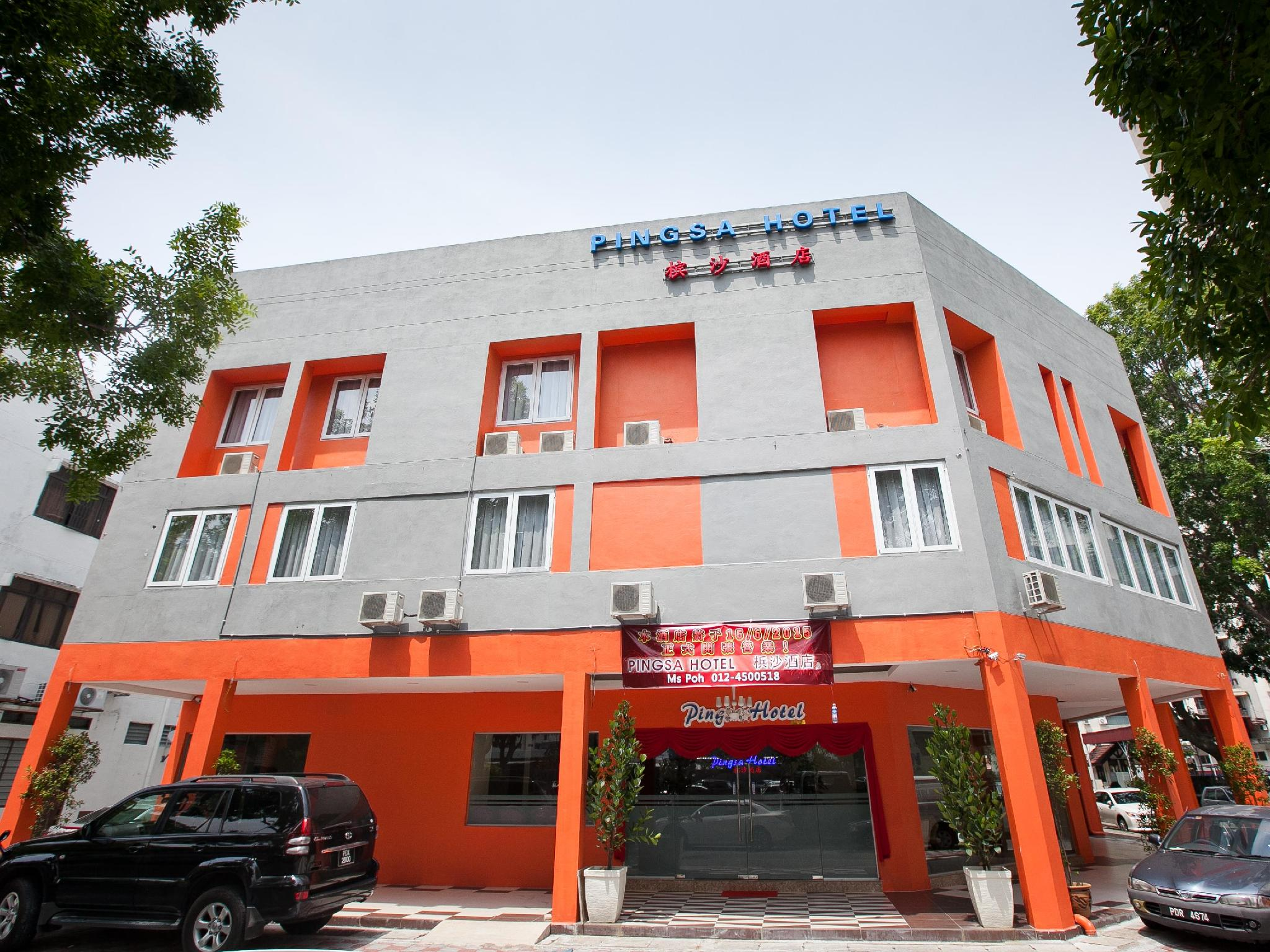 Pingsa Hotel - Hotels and Accommodation in Malaysia, Asia