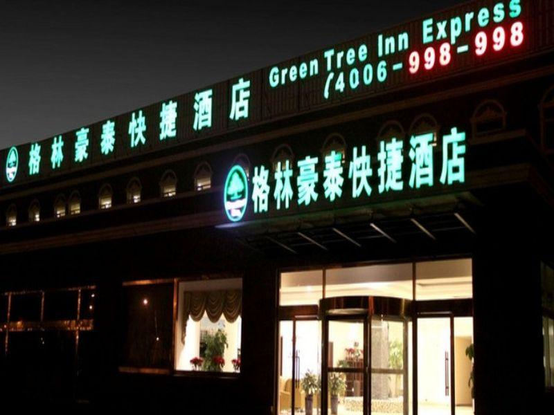 GreenTree Inn Henan Luoyang Qingdao Road Shanghai Market Express Hotel - Hotels and Accommodation in China, Asia