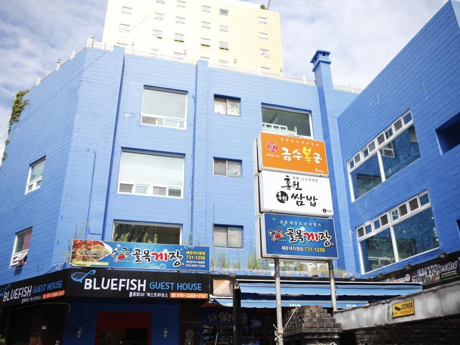 Haeundae Bluefish Guesthouse - Hotels and Accommodation in South Korea, Asia