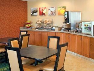 Fairfield Inn By Marriott Fayetteville I-95 Fayetteville (NC) - Restaurant