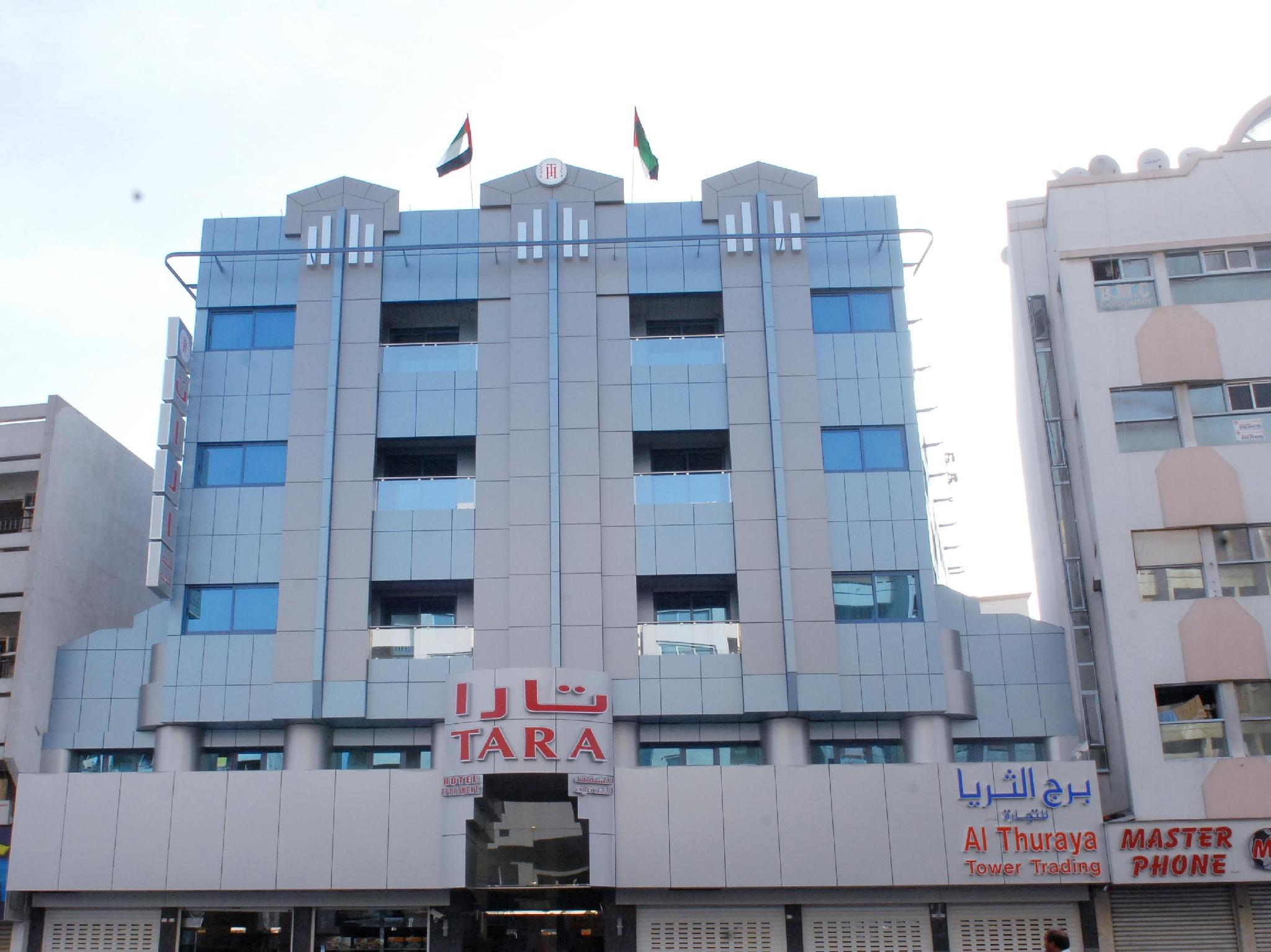 Tara Hotel Apartments - Hotels and Accommodation in United Arab Emirates, Middle East
