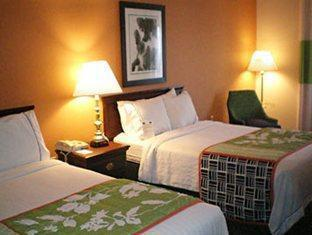 Fairfield Inn And Suites Atlanta Airport North Hotel - hotel Atlanta