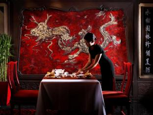 The Landmark Hotel Bangkok Bangkok - Sui Sian Chinese Restaurant