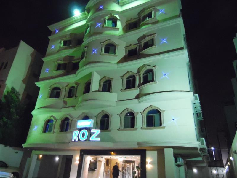 Roze Al Jawharah Suites - Hotels and Accommodation in Saudi Arabia, Middle East