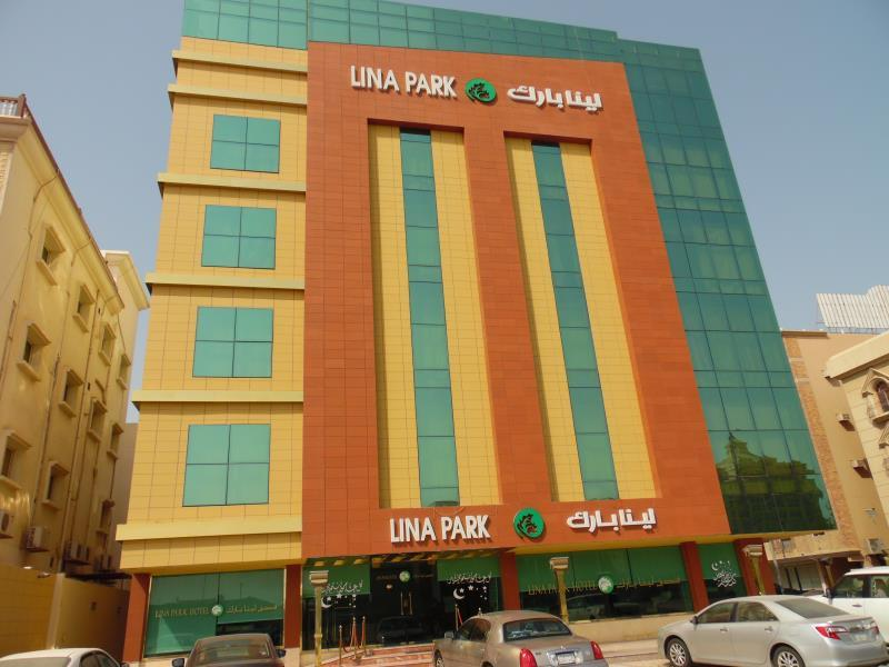Lina Park Hotel Suites - Hotels and Accommodation in Saudi Arabia, Middle East