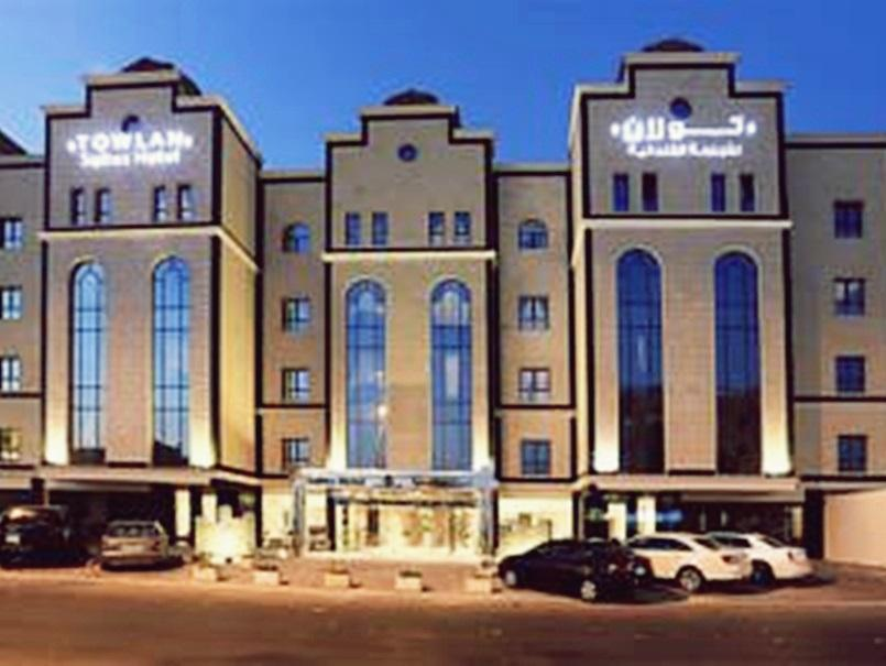 Towlan Suites Hotel - Hotels and Accommodation in Saudi Arabia, Middle East