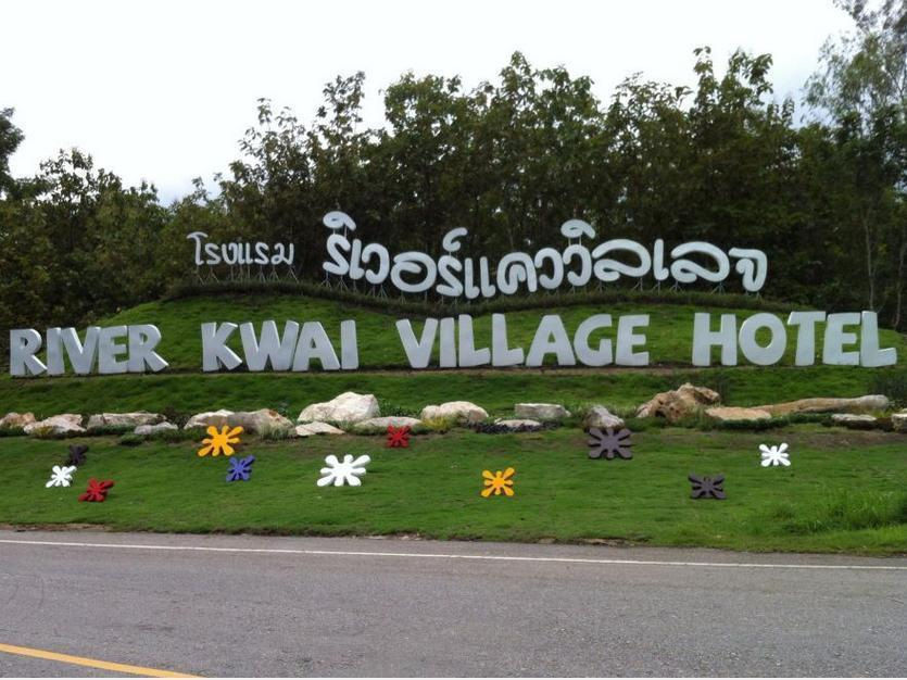 River Kwai Village Hotel - Hotels and Accommodation in Thailand, Asia