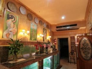 13 Coins Antique Villa Hotel Bangkok - Reception