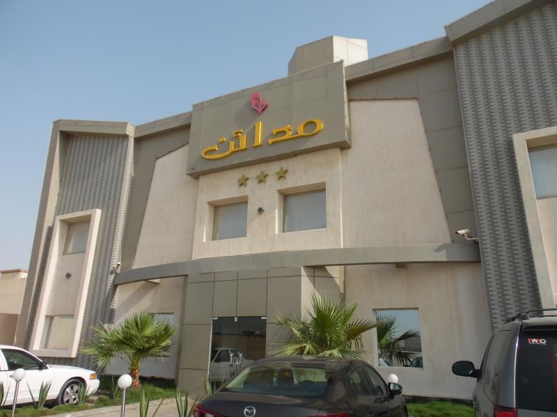 Madaen 1 Hotel - Hotels and Accommodation in Saudi Arabia, Middle East