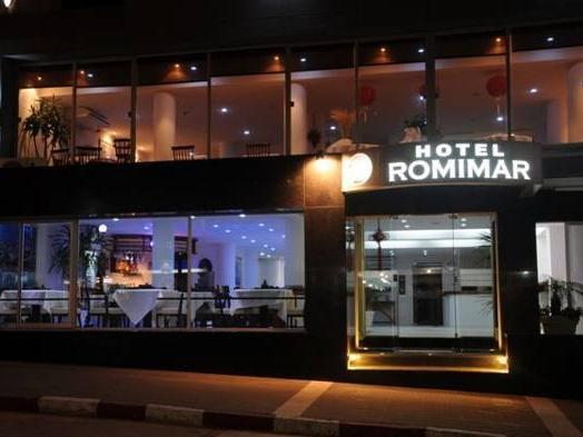 Hotel Romimar - Hotels and Accommodation in Uruguay, South America