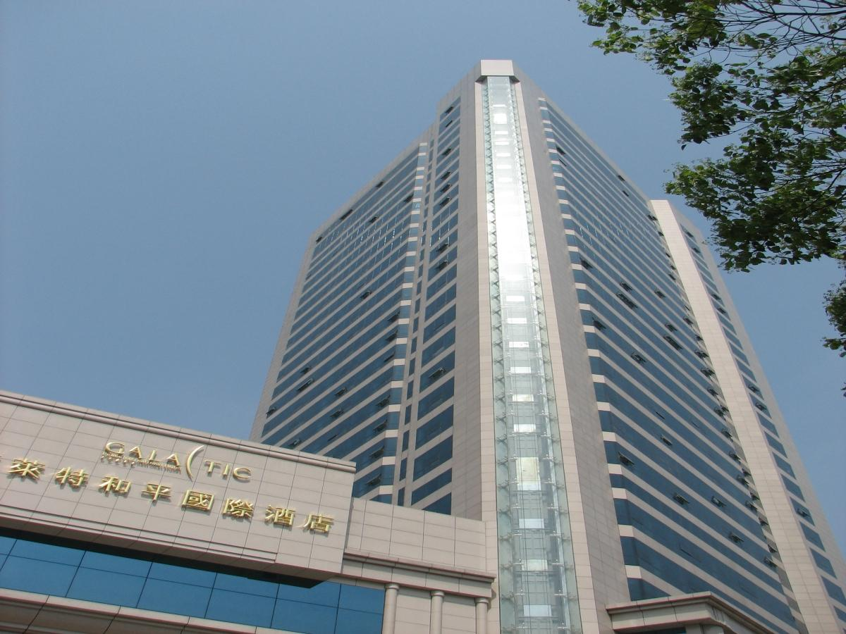 Nanchang Galactic Peace International Hotel Nanchang