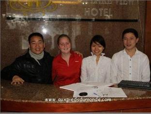 Hanoi Lake View Hotel Hà Nội - Khu vực lễ tân
