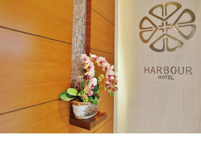 Harbour Hotel Hong-Kong