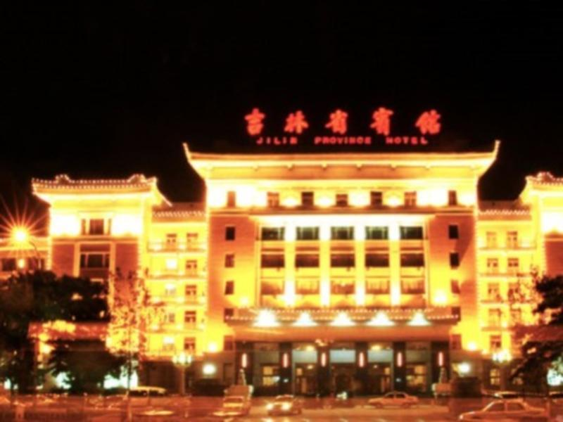 Jilin Province Hotel - Changchun