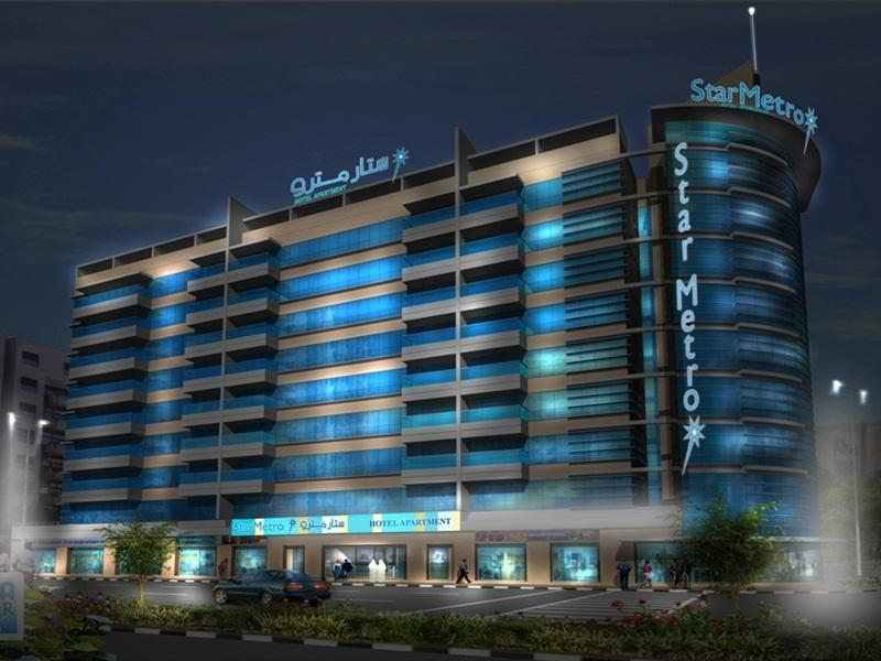 StarMetro Deira Hotel Apartments - Hotels and Accommodation in United Arab Emirates, Middle East