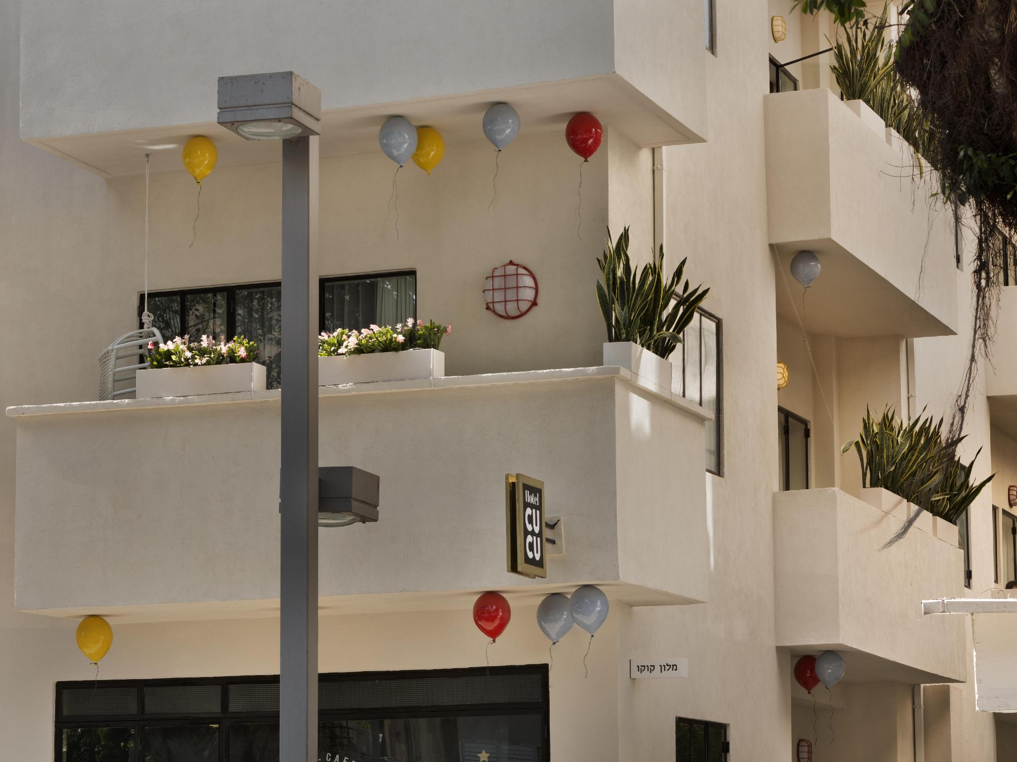 Cucu Boutique Hotel - Hotels and Accommodation in Israel, Middle East