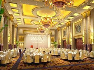 Inner Mongolia Jin Jiang International hotel - More photos