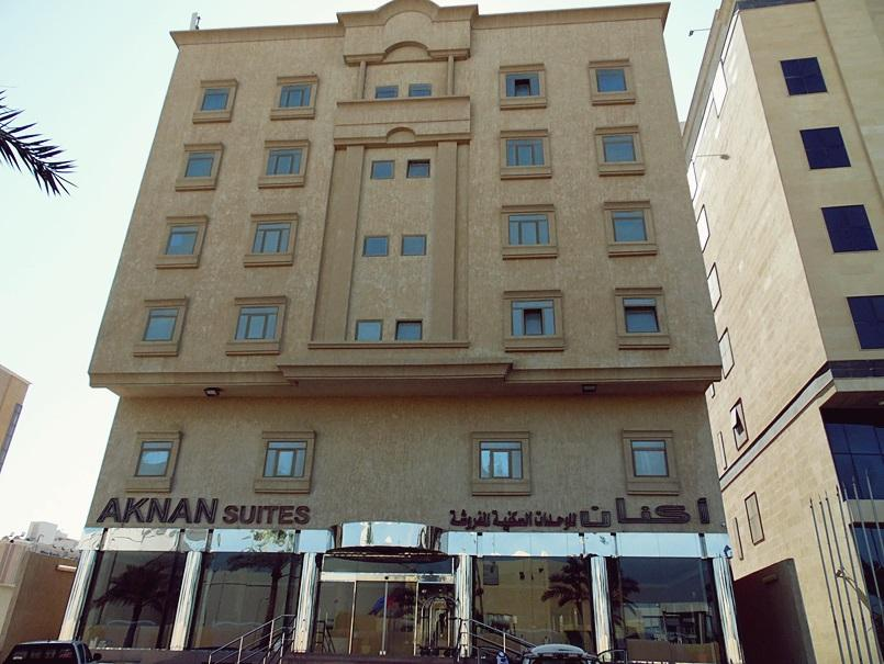 Aknan Suites - Hotels and Accommodation in Saudi Arabia, Middle East