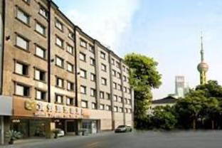 Topsun on the Bund Shanghai Hotel