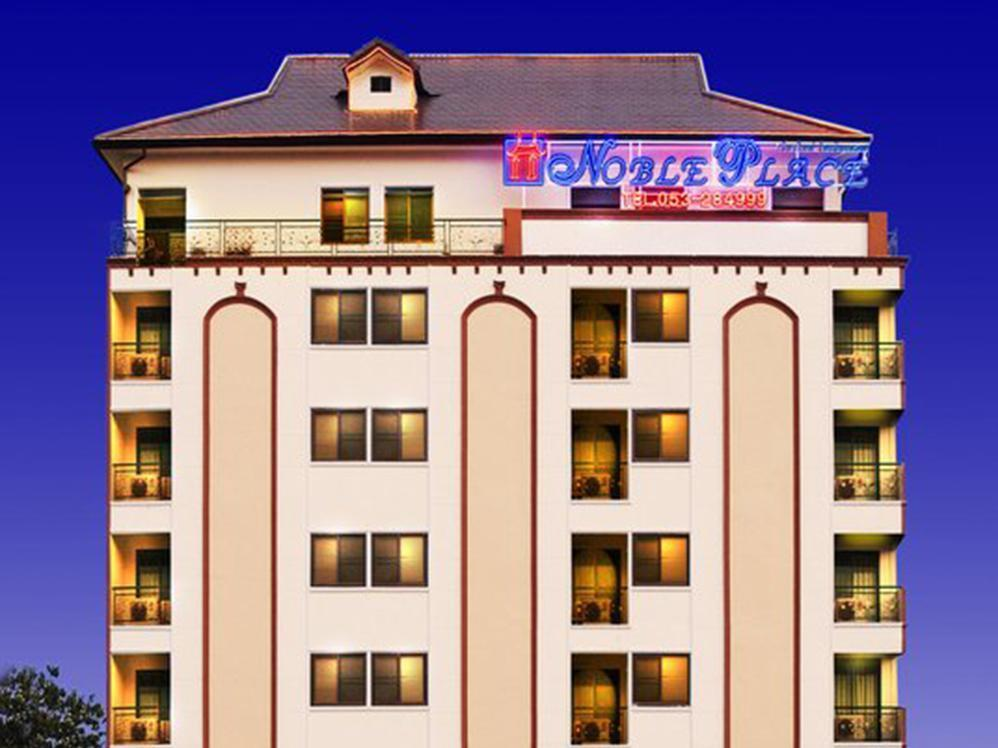 Noble Place Hotel - Hotels and Accommodation in Thailand, Asia