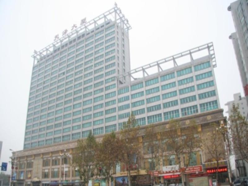 Guohao Business Hotel - Hotels and Accommodation in China, Asia