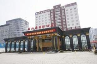 Hangzhou Haiwaihai International hotel