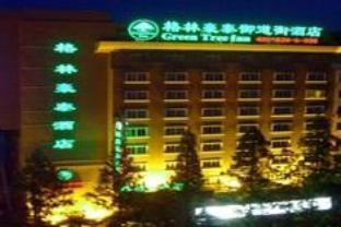 GreenTree Inn Yudaojie Hotel