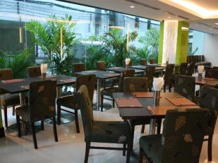 Citin Pratunam Bangkok by Compass Hospitality Bangkok - Citin Pratunam Bangkok Hotels outsourced restaurant, Sagar Ratnas, provides All-Day dinning.