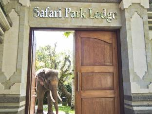 Elephant Safari Park Lodge Hotel Bali - Entrance
