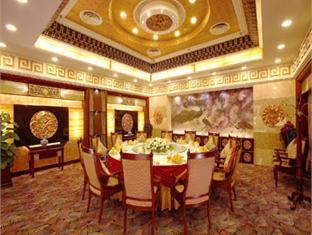 Jinling Mingdu Hotel - More photos