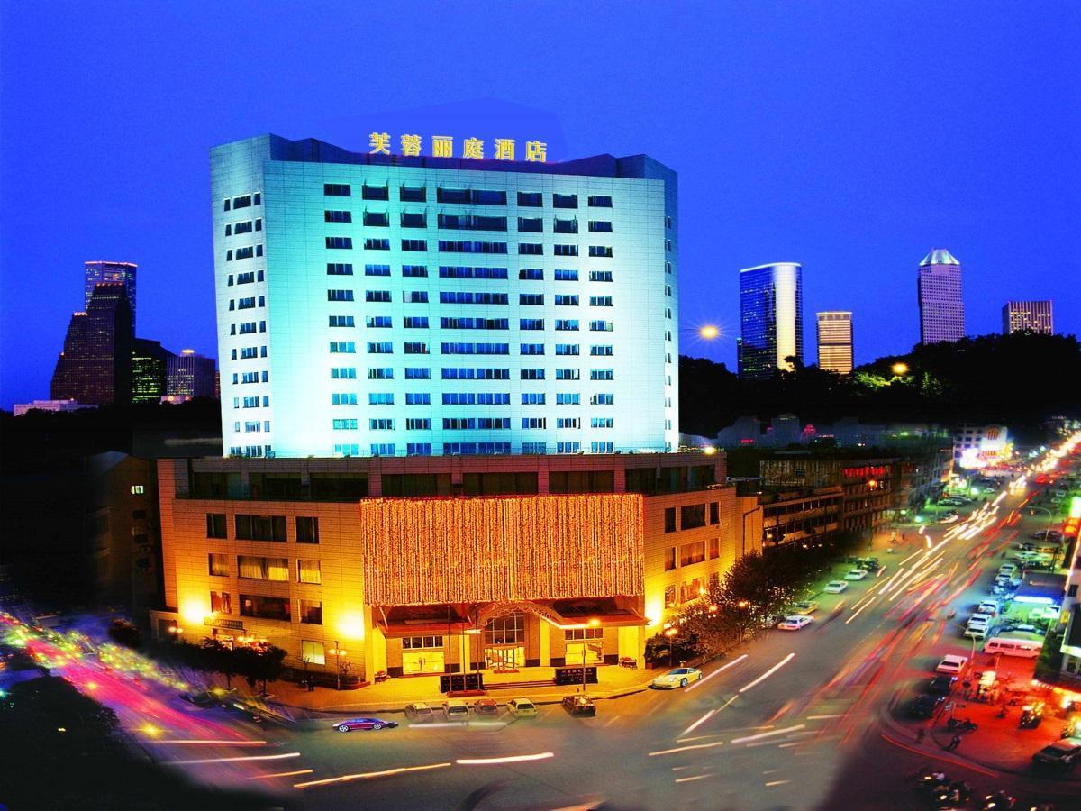 成都芙蓉麗庭酒店