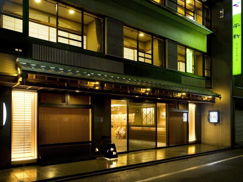 Hirashin Ryokan Hotel Kyoto - Exterior
