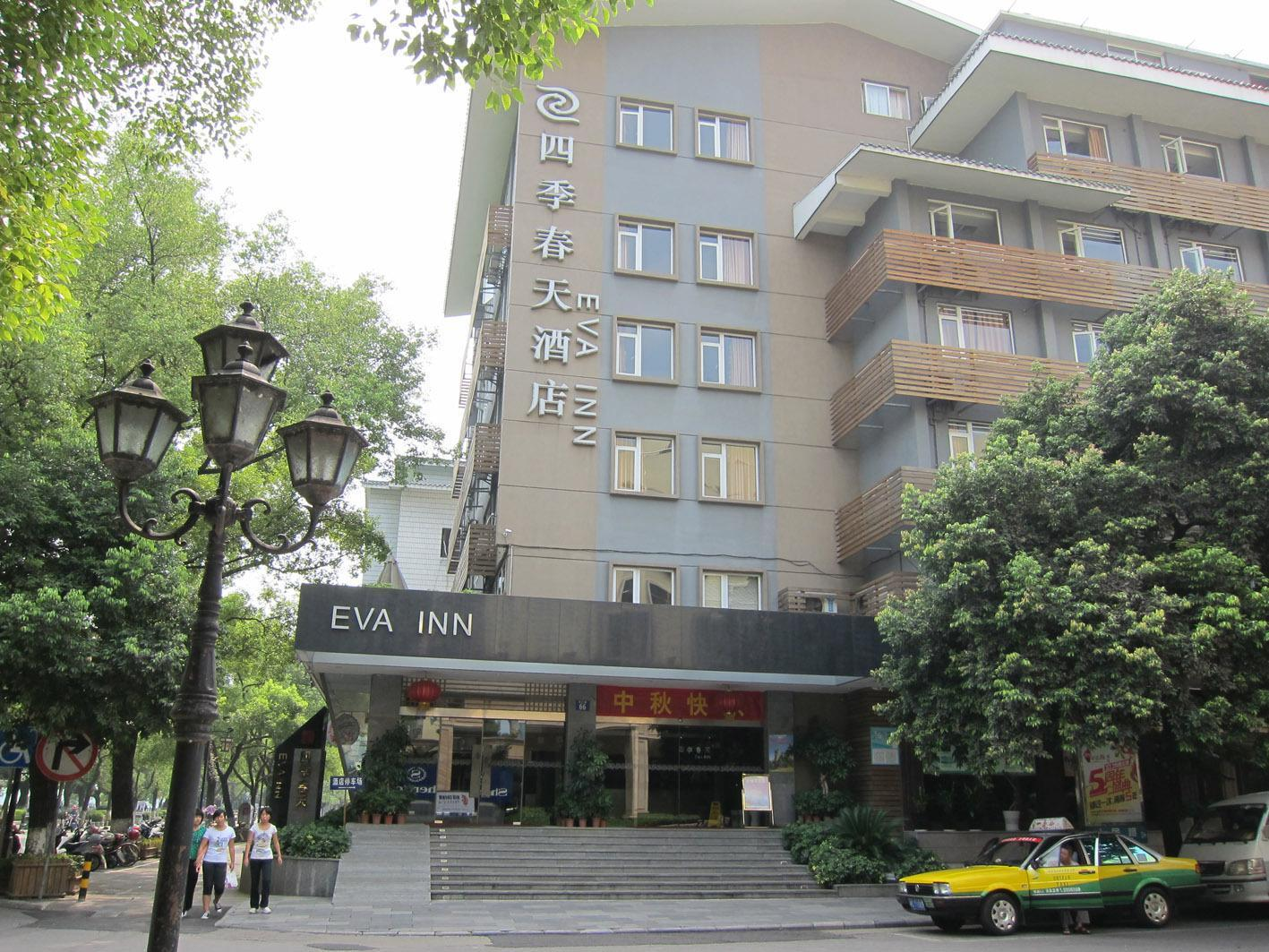 Eva Inn Hotel - Guilin