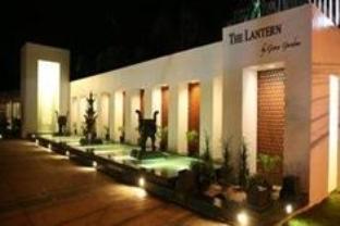 The Lantern Resort and Residence Phuket