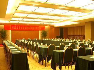 Sunny Huansha Hotel Hangzhou - Meeting Room