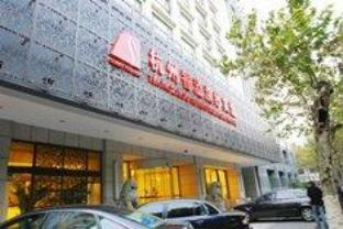 Sunny Huansha Hotel