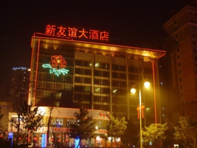 New Friendship Hotel - Hotels and Accommodation in China, Asia