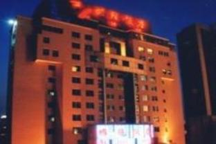 Yaolong Hotel - Hotel and accommodation in China in Kunming