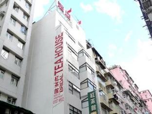 Bridal Tea House Tai Kok Tsui Li Tak Hotel Hongkong - Hotellet udefra