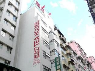 Bridal Tea House Tai Kok Tsui Li Tak Hotel Hong Kong - Exteriér hotelu