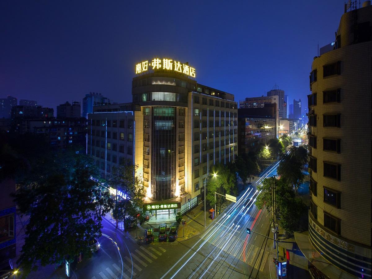Chengdu Forstar Hotel Chengdu