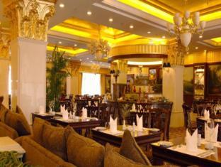 Regal Court Hotel Beijing Beijing - Restaurant