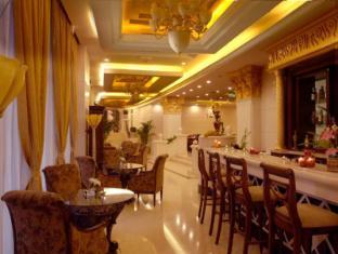Regal Court Hotel Beijing Beijing - Pub/Lounge