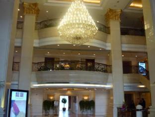 Regal Court Hotel Beijing Beijing - Lobby