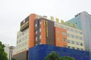 Honey Business Hotel
